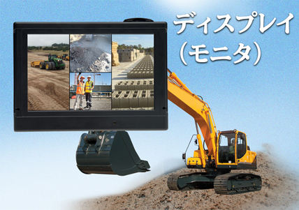 Rugged Displays